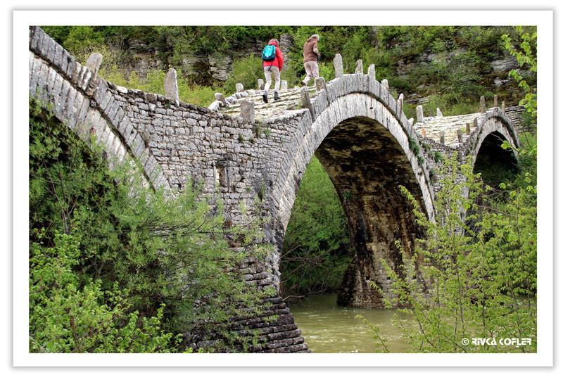 גשר שלוש הקשתות