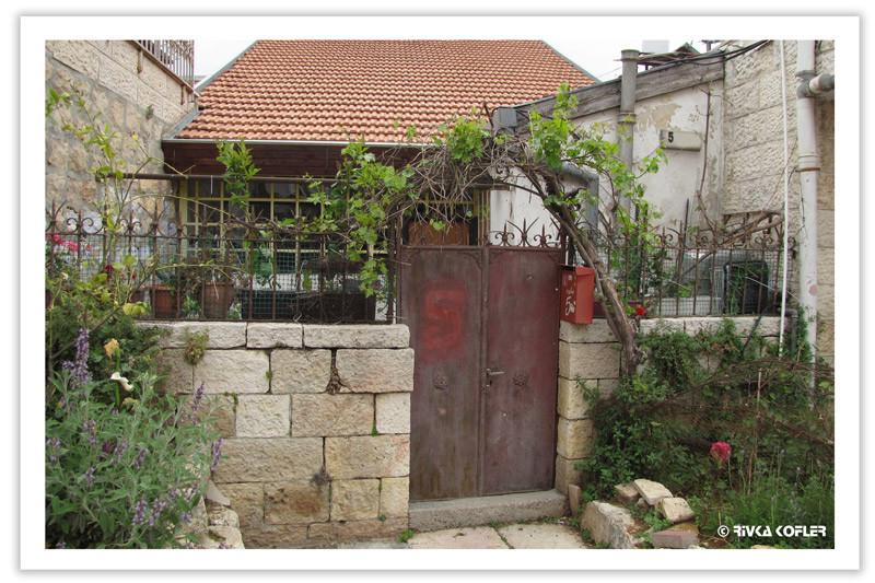 בית ושער ברזל