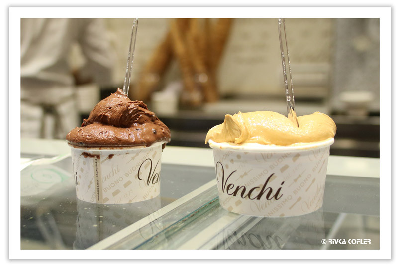 גלידה ונצ'י הכי טובה