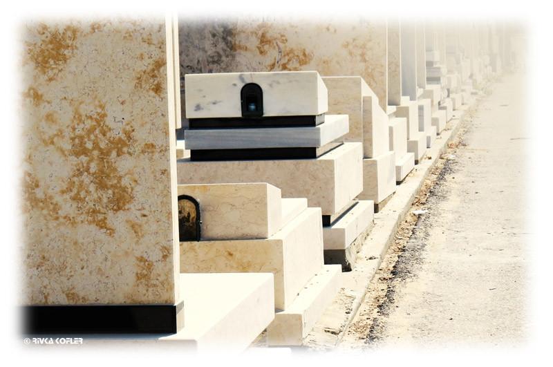 בית הקברות חולון