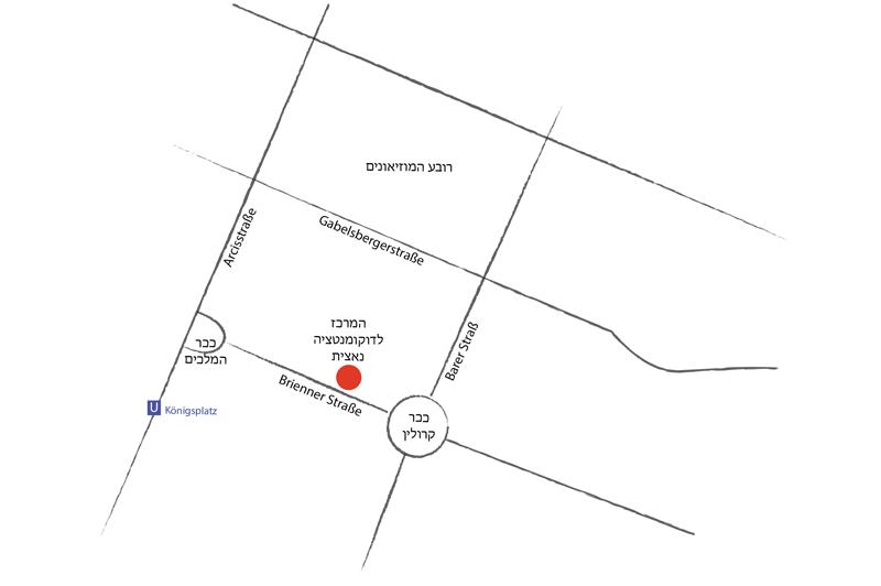 מפת הגעה למרכז לדוקומנטציה נאצית, מינכן