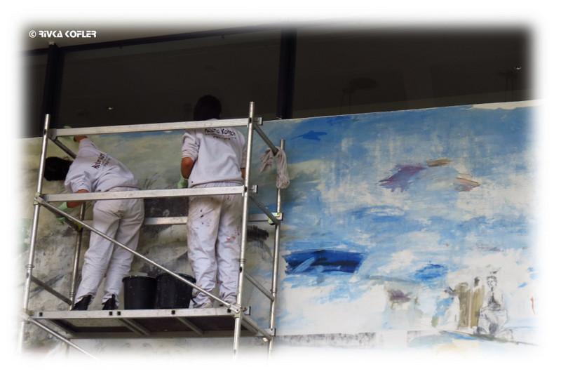 ציירי העיר