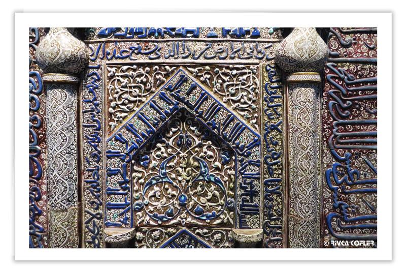 אמנות איסלאמית