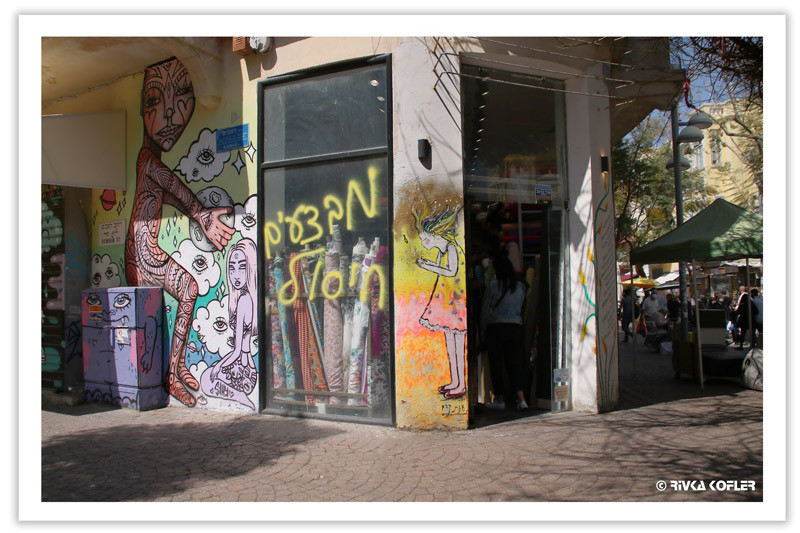 גרפיטי, תל אביב