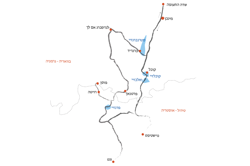 בוואריה וטירול