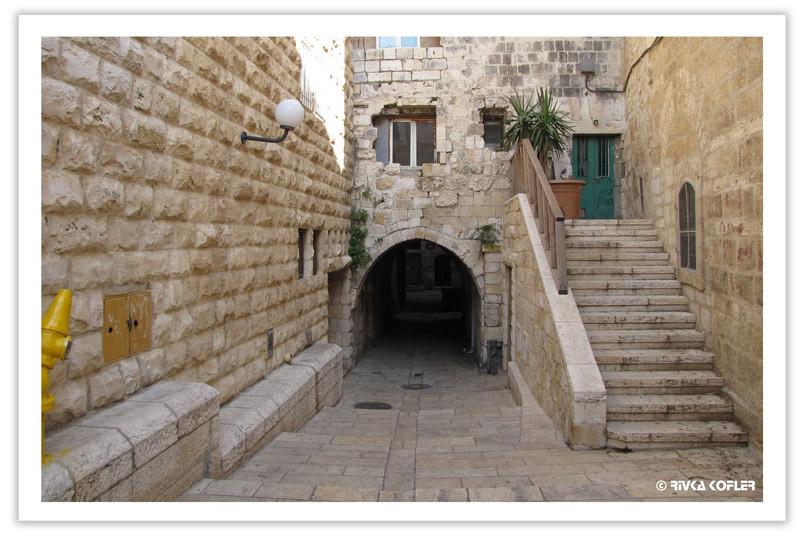 סמטה ירושלמית
