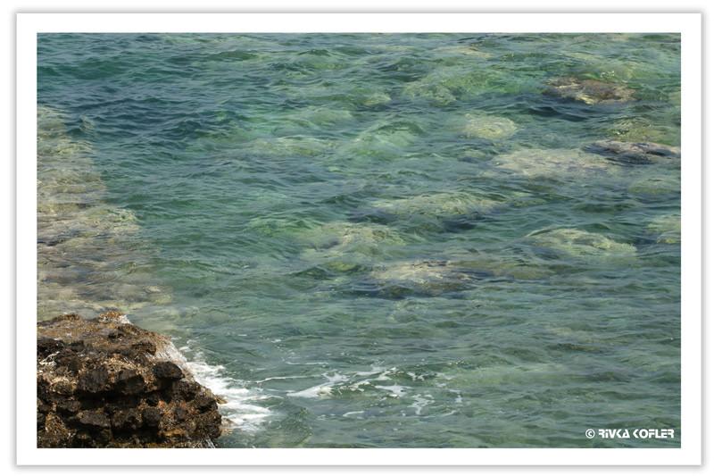 ים צלול