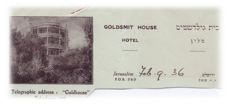 מלון גולדשמיט