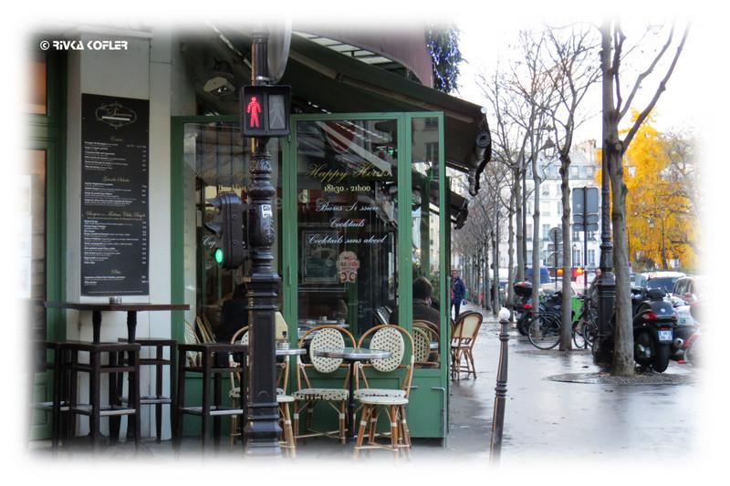 פריז בתי-קפה