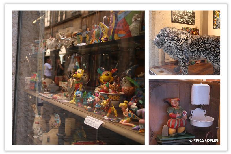 גלריות וצעצועים
