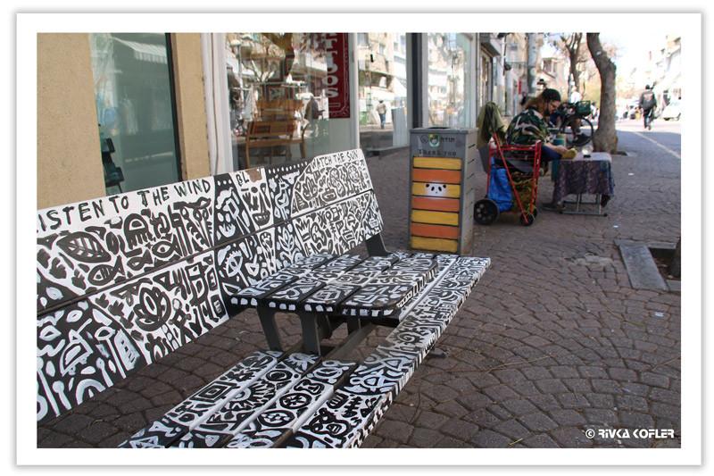 ספסל מעוטר, נחלת בנימין, תל אביב
