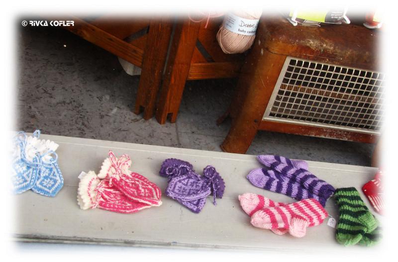 גרביים סרוגות מטרומסו