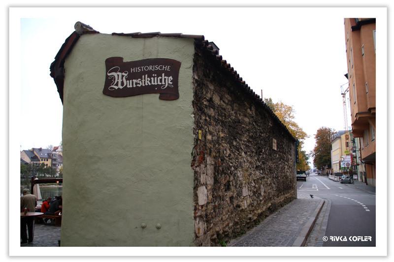 המסעדה העתיקה בעולם