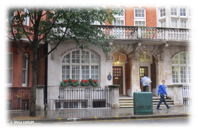 רחוב בלונדון