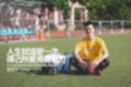 鄒德平-13-fb.jpg