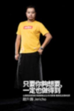 趙升巍-1-fb.jpg