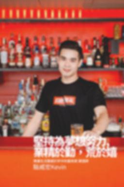 駱威宏-1-fb.jpg