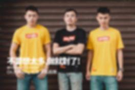 紅鼻子馬戲團-1-fb.jpg