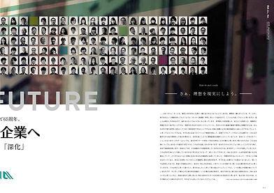 INA_TU_A4冊子6.jpg