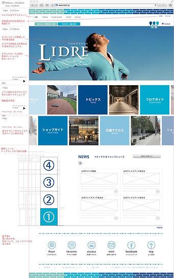 LIDRE PC SITE_1030-1.jpg
