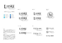 LIDRE_LOGO規定_1205