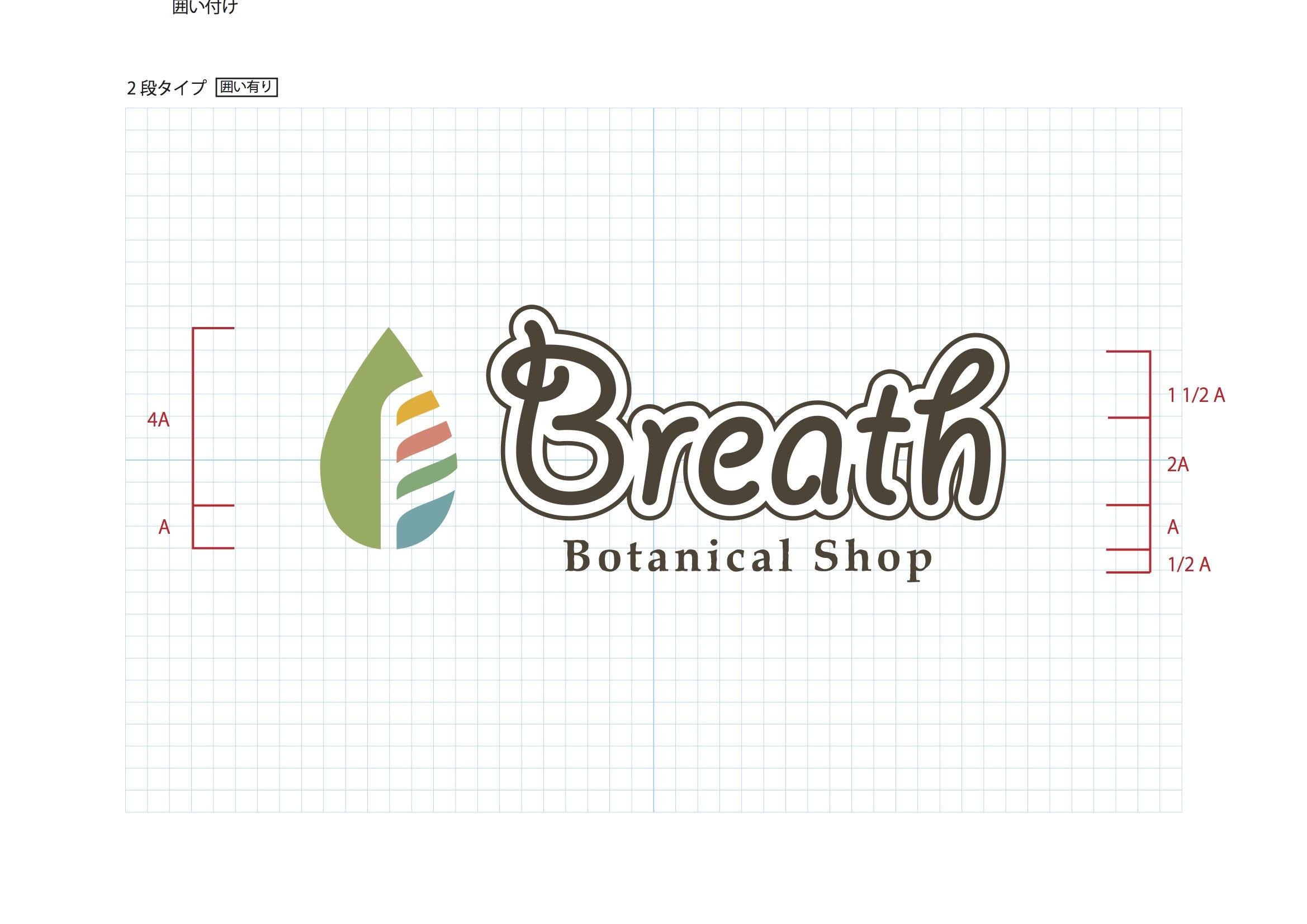 BreathBotanical Shop logo