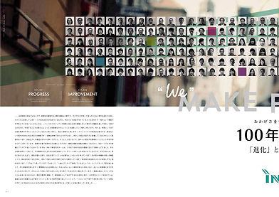 INA_TU_A4冊子7.jpg