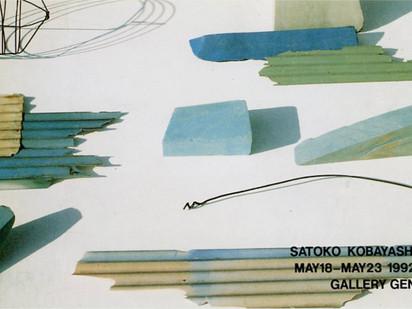 展覧会の案内状 post card