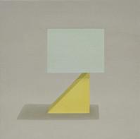 Block (yellow & green gray)