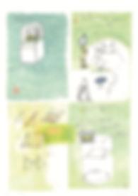 20190720_ART SCRUM_graniph 5kobayashi-1.