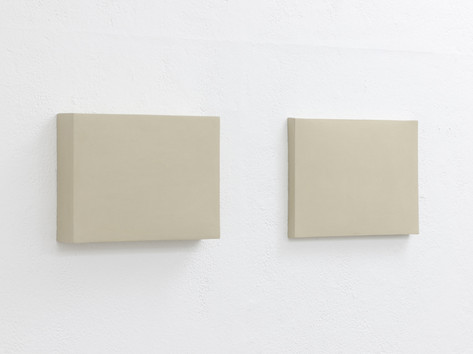 箱 Box (beige)