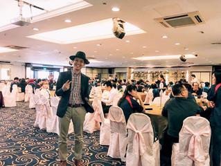 Fujitec I Can Sing 2016