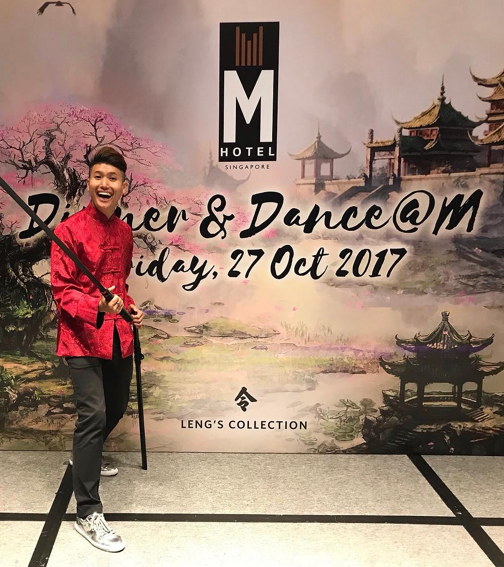 Emcee Singapore - Ainsley Chong, M Hotel Singapore Dinner & Dance 2017