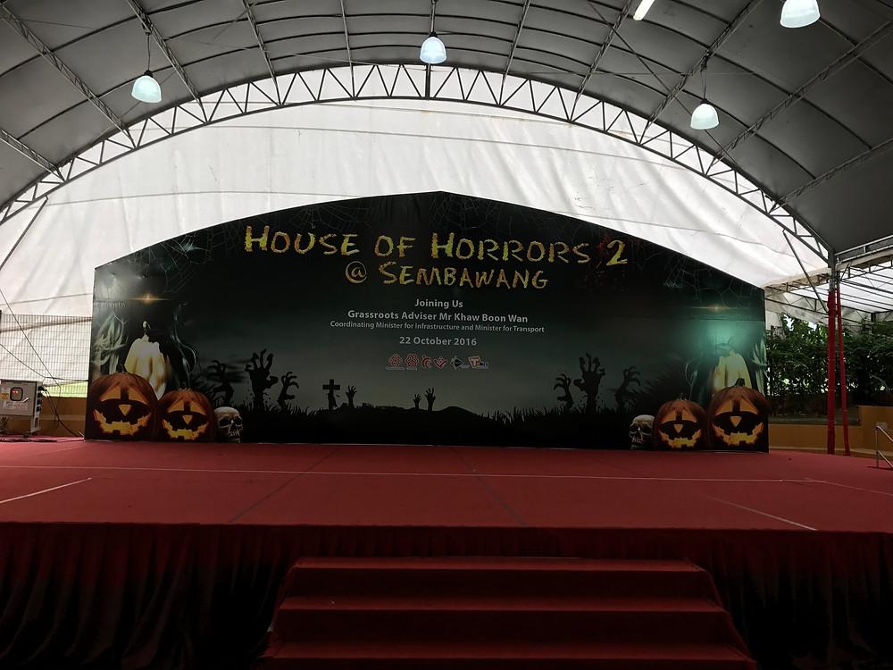 Singapore Emcee - Ainsley Chong, Sembawang CC House of Horrors 2 1