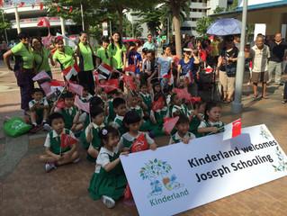 Joseph Schooling's Victory Parade