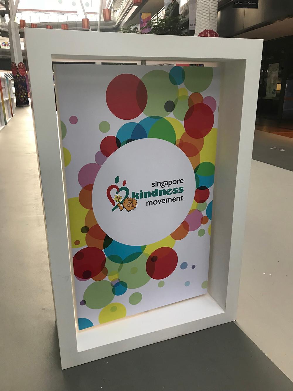 Emcee Singapore - Ainsley Chong, Singapore Kindness Movement Friend of Singa Award Ceremony 2017