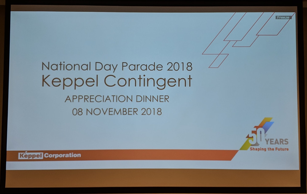 Emcee Singapore - Ainsley Chong, Keppel Group National Day Appreciation Dinner 2018