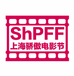 Official Selection at ShanghaiPride Film Festival 2018