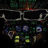 東京探検隊の宇宙船の操縦席(月世界旅行)