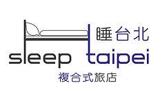 sleeptaipei