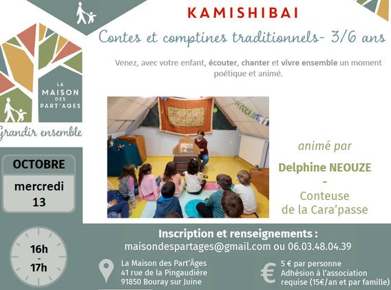 Kamishibai-10-21.png