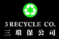3recycle-logo.jpg