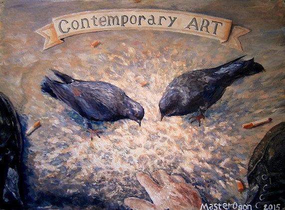 Современное искусство