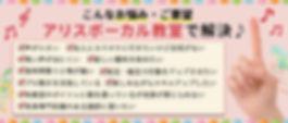 ボーカル教室HP画像_修正.jpg
