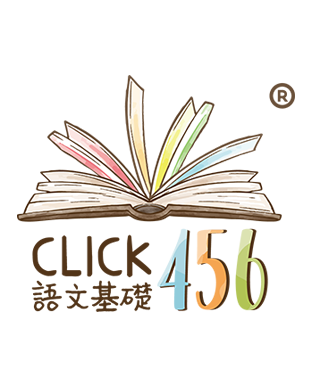 Click456_logo_small.png