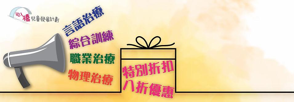 promotion-v1-01.jpg