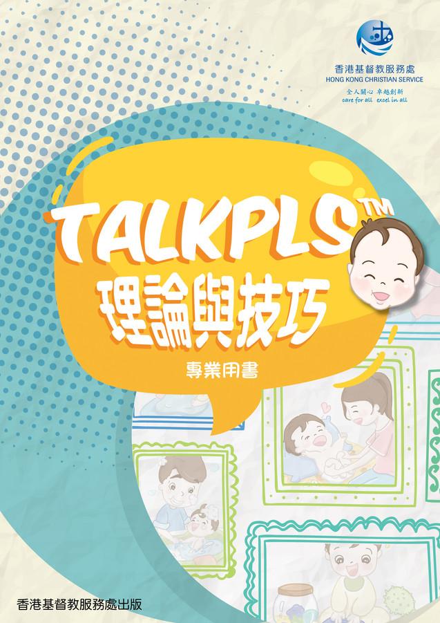 TALKPLS cover