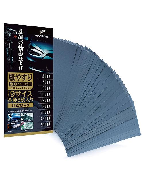 Waardist 紙やすり 耐水ペーパーセット 9種27枚入