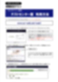 text_02.jpg