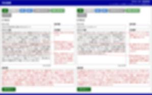 web_es.jpg